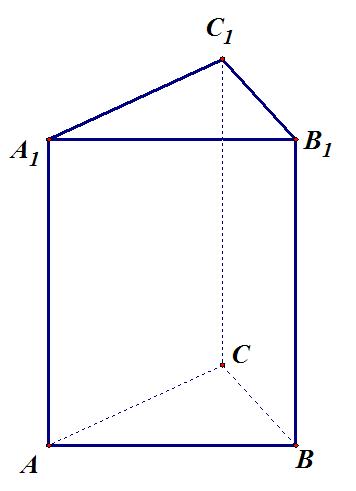 Треугольная призма рисунок основание